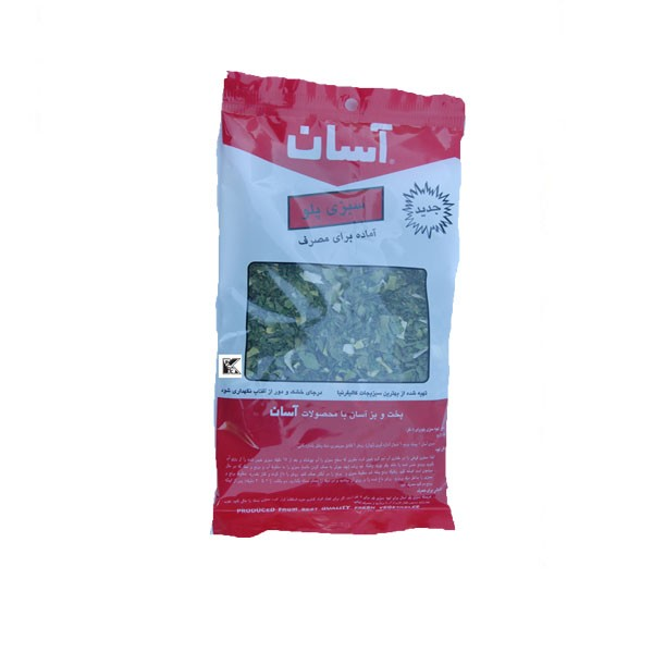 Sabzi Polo (Dehydrated Vegetables for Sabzi Polo)